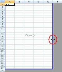 範囲 青 線 excel 印刷 改ページプレビューの画面で青い点線をドラッグしても動かない【Excel】