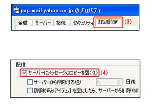 受信してメールについては手動で転送するしかありません。...