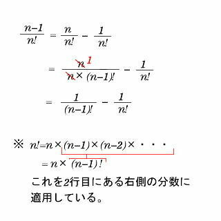 hirakasenseさん,  画像の方が見やすいかな?