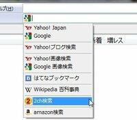 ごちゃんスレタイ検索 5chスレタイ検索 スレッドタイトル検索