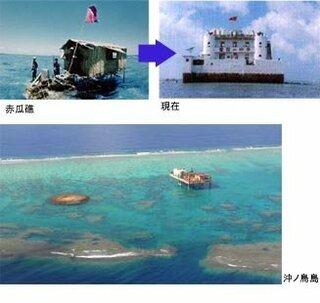 ノ ずるい 沖 鳥島