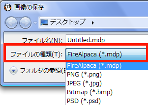 "Õリーソフトの Firealpaca Á«ã¤ã""ての質問です Á""のフ Yahoo ǟ¥æµè¢‹"