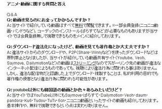 無料 youtube 動画 アニメ