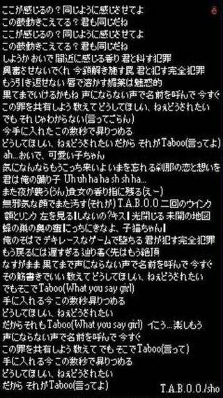 タブー 櫻井 翔