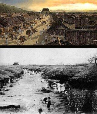 とりあえず歴史捏造教育をやめてから出直してね   ↓日本の統治直前の1900年の朝鮮の首都...