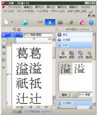 溢れる あふれる は常用漢字ですか 常用漢字ではありません なお Yahoo 知恵袋