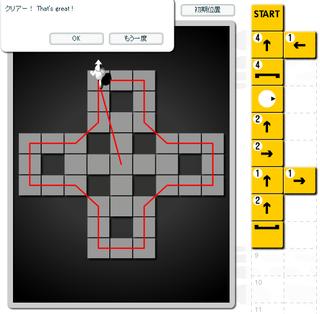 解答 アルゴ ロジック 2