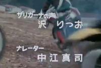 """これぞ""""沢りつお""""だ!という怪人とは? - 『仮面ライダーV3』より ..."""