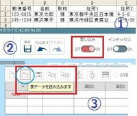 合わせ 名人 3 コクヨ コクヨ合わせ名人4 WEB版・ダウンロード版