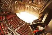 座席 表 大阪 フェスティバル ホール ホール一覧(詳細)近畿