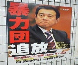 不倫 原 監督