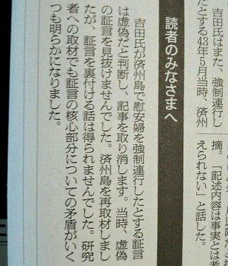 ◆ソウル大学教授↓告発【従軍慰安婦は強制では無い⋅お金の為】...