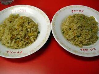 京都中京区の四川風中華料理屋の『チャーミングチャーハン』の、焼飯チャーハン付きが、最強の炭水化物セットだ。...