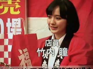 小島 松井 藤子 愛莉