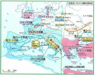 カタラウヌムの戦いはフン族を西ローマとゲルマンの連合軍が倒し ...