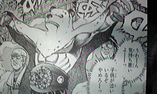 の 一歩 バンク はじめ 漫画