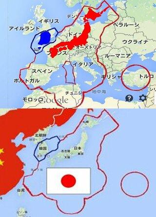 日本さんの排他的経済水域は中国の大陸棚の上にある可能性が高くなり ...