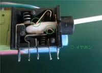 接触 不良 イヤホン ワイヤレスイヤホンの基本的な使い方とは?トラブル対策を紹介