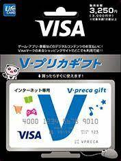 課金 カード ナイト フォート
