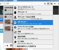 Avgle ダウンロード 出来 なくなっ た firefox 動画や音声が再生されない Firefox