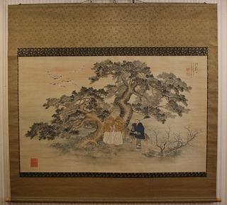 署名は「台石陳人」、印は「藤田敬 印」「台石」です。 日本画家、藤田苔石(ふじた...