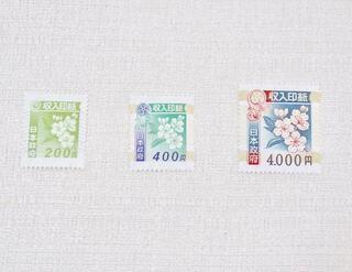 円 切手 120