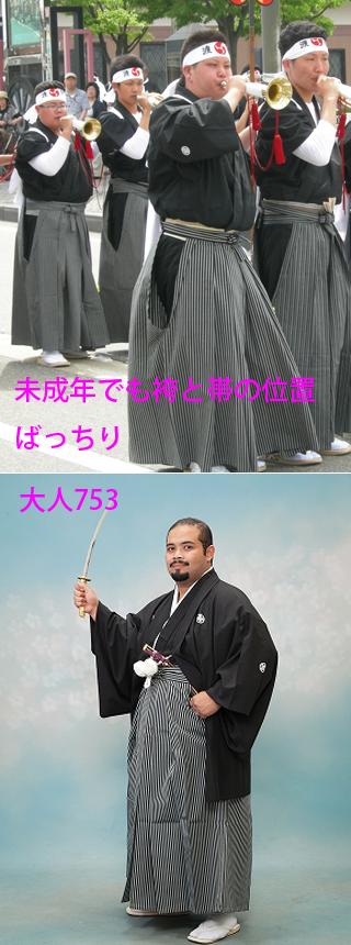 成人式は、一応「式典」なので、  >一応礼装で行きたい  なら、男が和服なら「黒紋付縞袴」になります。...