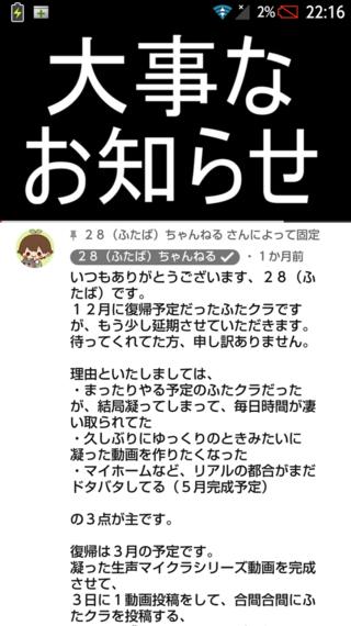 May ふたばちゃんねる