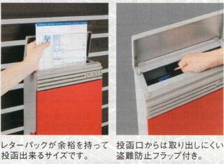 厚さ4cmの入るポストは、少ないので入らなかったのでしょう  郵便ポスト発売中...