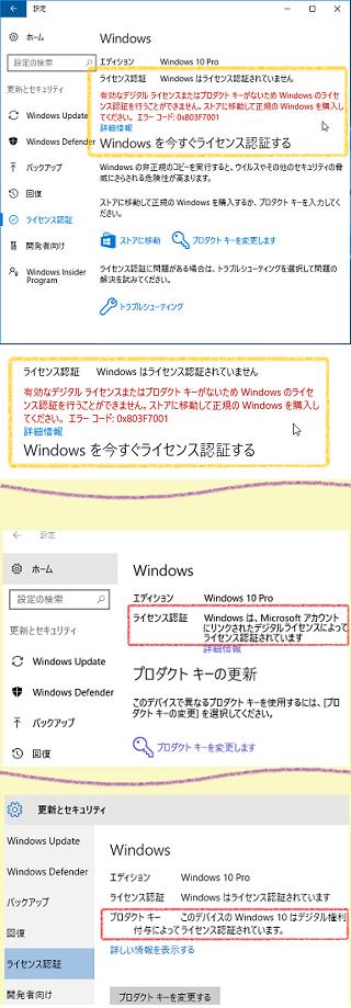 根本的に、ハードウェアが、対応していないだけかもしれませんが...  対象OSでなかった VISTA では、《...