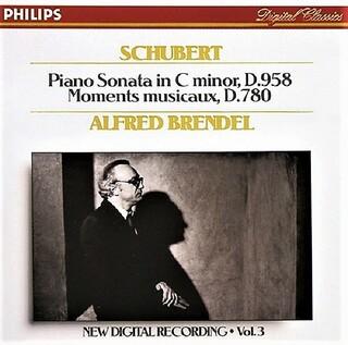 シューベルトのピアノ・ソナタは結構好きなので寂しいですね  音楽界にはそれほどの影響は無かったと思いますが。。。