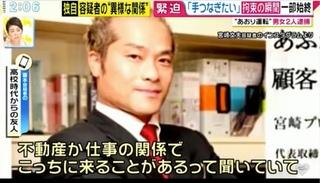 プロパティ マネジメント 文夫 宮崎