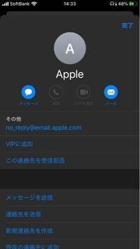 Bill と com は apple Apple One