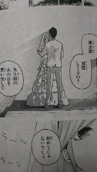 の 画像 等 花嫁 コラ 分 五 次は大阪上陸! 大盛況の東京展に続き、「五等分の花嫁展in大阪」が開催|講談社C