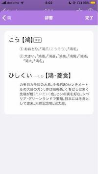 へん 漢字 さんずい の 部首「氵(さんずい)」の漢字一覧