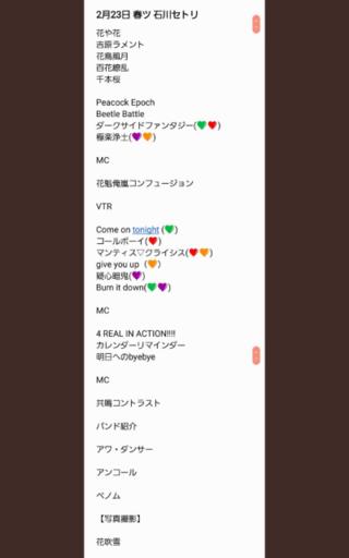 ツ 浦島 坂田 船 2020 春