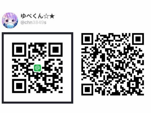 お 公式 みき line だ 西野未姫 公式ブログ