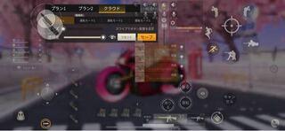 配置 iphone11 荒野 行動