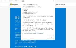 使用されているedgeは新Microsoft Edge Chromiumもしくは 旧 Microsoft...