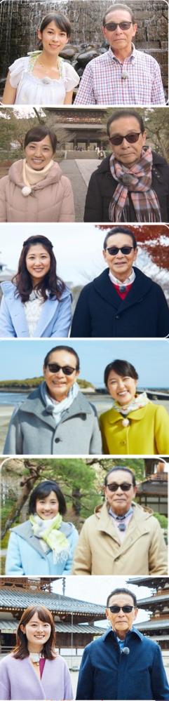 ☆彡 麻由子ヂャンは、身長161cmのタモリより背がデケぇからだべよぉ~~!!  ☆彡...