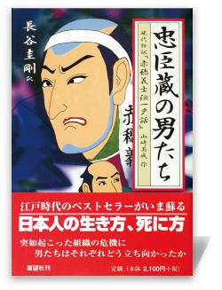 現代語訳が出版されていますよ。 忠実な「訳」かどうかはわかりませんが。   山崎美成 著、長谷圭剛...