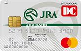 仮定の話しですが、 もしそうなった場合、指定席の申し込みは JRAカードのみになると思います。  m(__)m