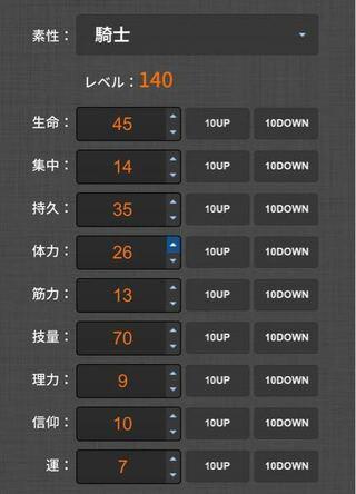 武器 ダーク ソウル 3 強