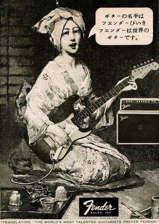 逓信省のお役人だった石田一治が1931年に 特許出願し同年4代目杵屋佐吉によるデモ...