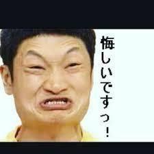 日本人でも猫舌の人は熱いうどんやラーメンをすすれません! 恥ずかしくはないけど