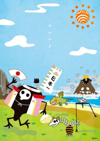 晴れたらいいね!  日本晴れはハレの天気を意味するけど?  降水量の少ない地帯などの...