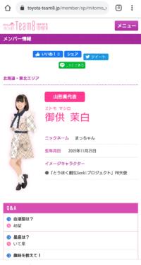 8 オーディション チーム 「AKB48チーム8代表不在県メンバー募集合同オーディション」参加者募集中!