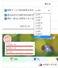 バトル 厳選 go ポケモン リーグ