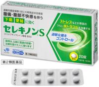 市販 プリンペラン 「薬局ですぐに役立つ薬の比較と使い分け100」更新情報
