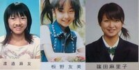 AKB48の篠田麻里子の整形がよくて板野友美の整形は駄目なのですか? 差別しすぎじゃない? HKT48 指原莉乃 AKB48 大島優子/柏木由紀/板野友美/河西智美/島崎遥香